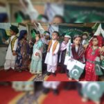 The Pakistan Independence day was celebrated at Karachi City Public School